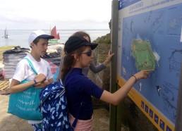 Gabriella, notre guide
