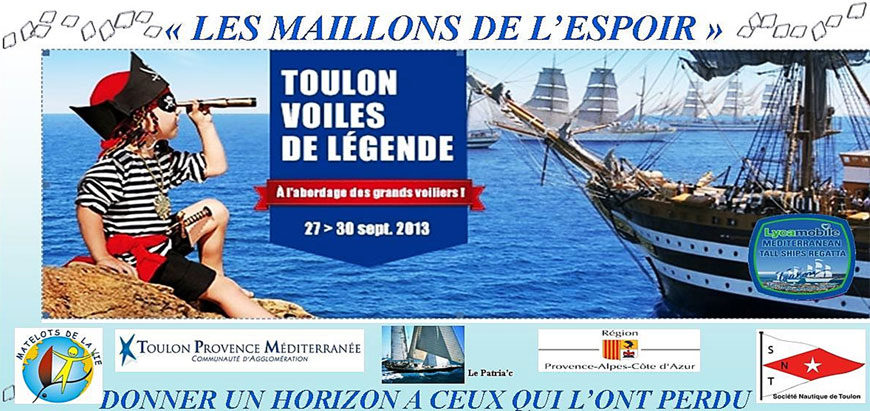 les maillons espoirs 2013